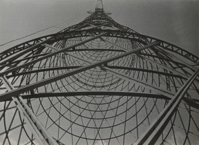 Aleksandr Rodchenko,1929 Vintage Print Collection of Moscow House of Photography Museum, Multi Art Museum Moscow