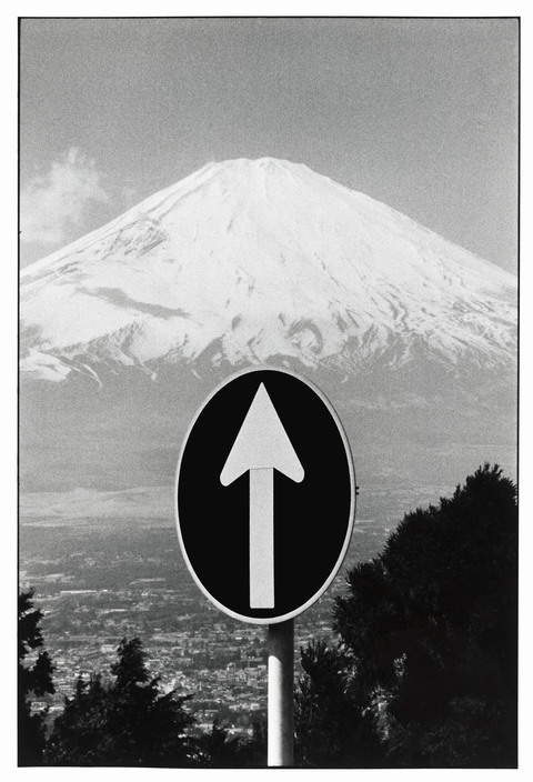 JAPAN. Mount Fuji. 1977.
